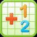 Mathlab Arithmetics by Mathlab Apps, LLC