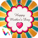 Mothers Day Cards & Greetings by himanshu shah