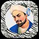 داستان های سعدی (بوستان) by sadegh kiyani