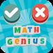 True Or False - Math Genius