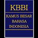 KBBI Offline PRO by Intelligence Studio