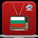 TV Channels Bulgaria by Info TV Satellite channels App