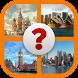 Угадай город by WellApp