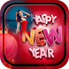 Happy New Year Photo Frames by Ketch Frames