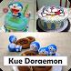 Kue Doraemon by khaina