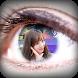 Eye Photo Frame by Framozone