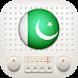Radios Pakistan AM FM Free by Radios Gratis Internet, Radio FM Online news music