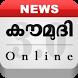 Kaumudi News by Simplogics