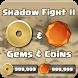 Gems For Shadow Fight 2 : App Joke by JokeGames.Inc