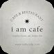 i am cafe オフィシャルアプリ by 株式会社オールシステム