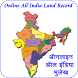 Online Land Records Services: Bhulekh Data by Smart App Corner
