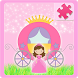 Princess Jigsaw Puzzle by Fairy Tale Princess Puzzle Games