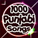 1000 Punjabi Songs by b4dev4