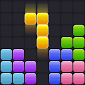 Block Puzzle 1000+ by Fun Puzzle Games 360