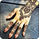 New Mehndi Design by Ocean Devloperhub