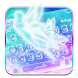 Galaxy Beauty Fairy Ray | Cool Style by Launcher and Keyboard Theme Design
