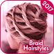Braid Hairstyles for Girls Videos by Art Learning Studio