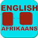 ENGLISH AFRIKAANS DICTIONARY by Maurice Limited