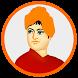 Swami Vivekananda Quotes by Arkay Apps