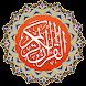 سنڌي قرآن Sindhi Quran by Zawar Reza Hussain Alhussaini