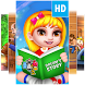 Story Book For Kids by PicStudio