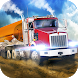 Oil Truck Driving: Offroad Simulator