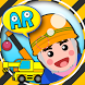 AR Working Vehicles Kids! by NITTOUSYOIN HONSYA PUBLISHING CO.,LTD