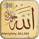 Asma ul Husna with Voice - 99 Names of Allah by Entertainment Gears
