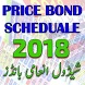 PriceBond Sceduale 2018 full Detail by misbahapps