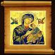 Mother Marys Novena Prayers by jibs