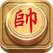 Chinese Chess: Co Tuong/ XiangQi, Online & Offline by HDuo Fun Games