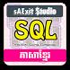 Khmer SQL by SaSolution
