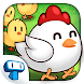 Animal Line Crossing - Guide The Animals Home by Tapps Games