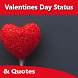 Happy Valentines Day Status (Special 2018) by BM Tech Apps