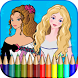 disney princess coloring book by JP Apps & Games