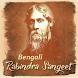 Bengali Rabindra Sangeet Songs by Mahesh Padmai