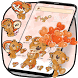 Cute Brown Bear Theme Kawaii Bear icons by Astonish Themes Studio