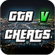 Cheats for GTA 5 all platforms by -UsefulApps-