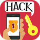 Phone Mobile Tracker by XanHar