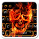 Flaming Skull Keyboard Theme by 7star princess