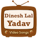 Dinesh Lal Yadav Video Songs by Lets Work Together 001