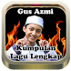 Rindu Ayah|Lagu Sholawat Gus Azmi Terbaru+Lirik by Roban Rewo Rewo app