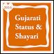 Gujarati Status and Shayari by LifeStyle Fashion Apps