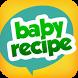 100+ Baby Food Recipe Lite by martview.com