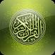 القرآن الكريم - محمد اللحيدان by DevelopEx