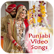 Punjabi Video song status ( lyrical video song ) by Appsmania