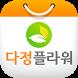 전국꽃배달 다정플라워 by (주)뉴런시스템