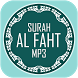 Surah Al Fath Mp3 by BLACKSWAN