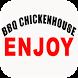 BBQ Chicken House Hoogvliet by Appsmen