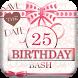 birthday invitation card maker by BB Art Creation